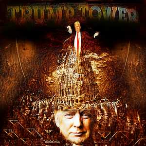 Towering Inferno - Gordon Coldwell